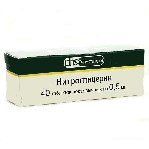 Нитроглицерин, 0.5 мг, таблетки подъязычные, 40 шт. — купить в Нижнем Новгороде, инструкция по применению, цены в аптеках, отзывы и аналоги. Производитель Фармстандарт