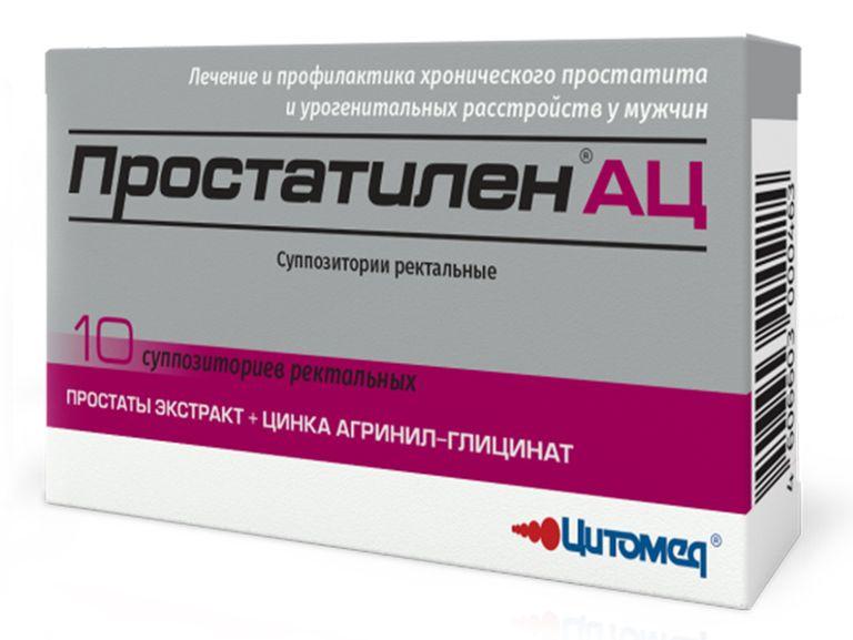 Цены в ижевске при лечении простатита диагностика простатита у мужчин лекарства